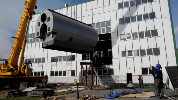 Expand and upgrade the heating plant in Myślibórz